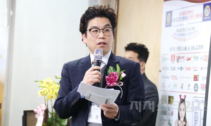 MGC라이프 송종길 대표-01.jpg
