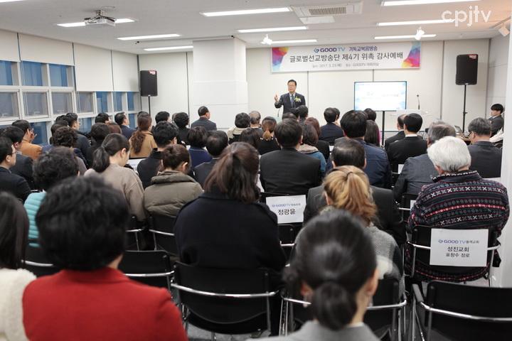 cpj 글로벌선교방송단 위촉감사예배(사진은 4기 위촉식).JPG