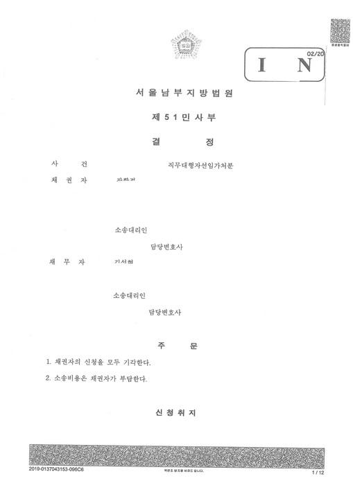 성락교회 승소 (1)01.jpg