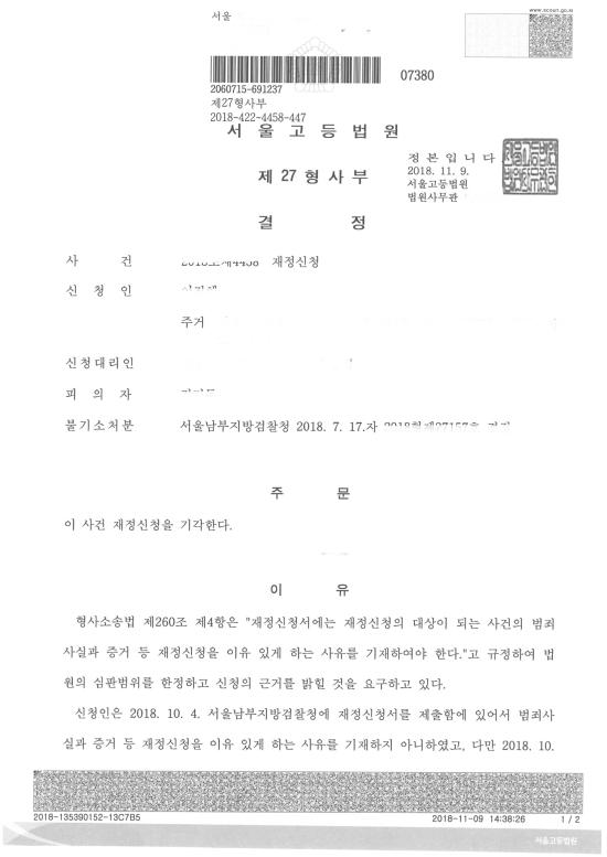 c_20181119_1837_1957 (1).jpg