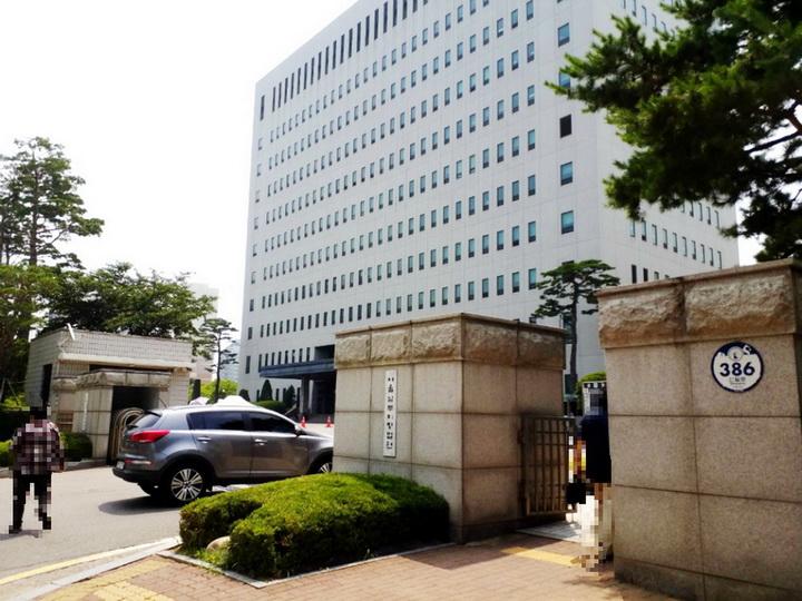 서울남부지방법원-04.jpg