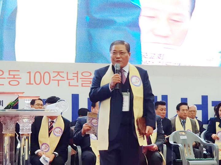 소강석 목사 광화문 앞 시국집회-001.jpg