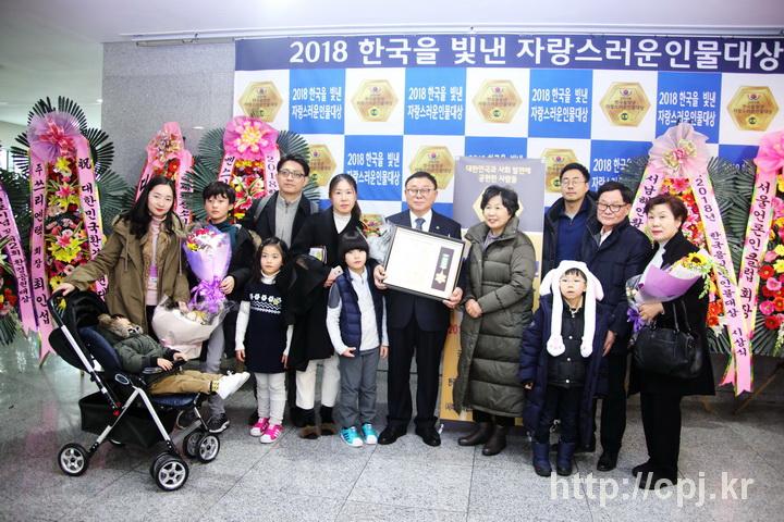 2 한국을 빛낸 자랑스러운 인물대상2-02.jpg