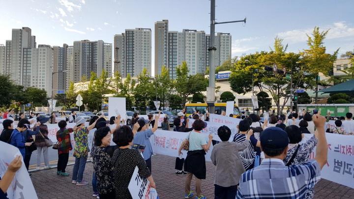 안산시에 항의하는 시민들 1-01.jpg