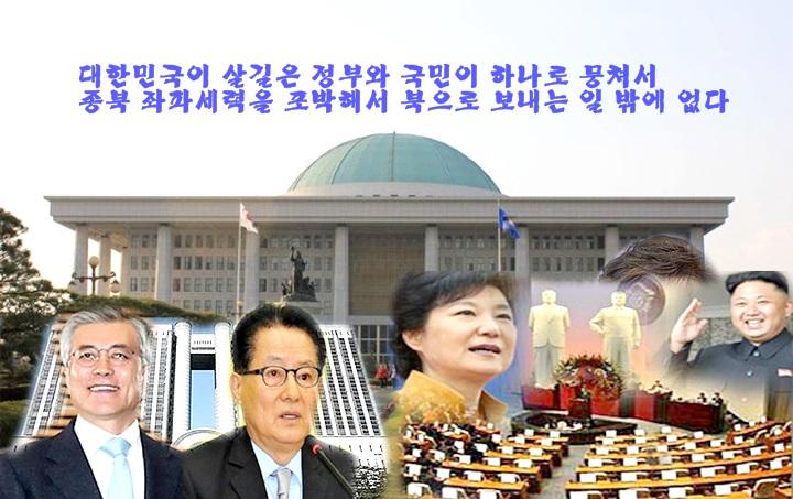 cpjtv 국회의사당0.jpg