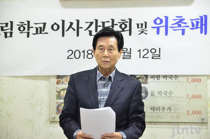 엘 드림학교 김정남 운영위원장-02.jpg