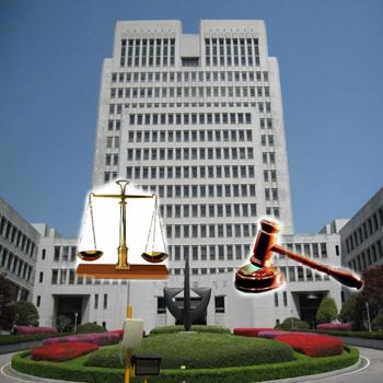 대법원1-01.jpg