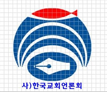 한국교회언론회 로고01.JPG