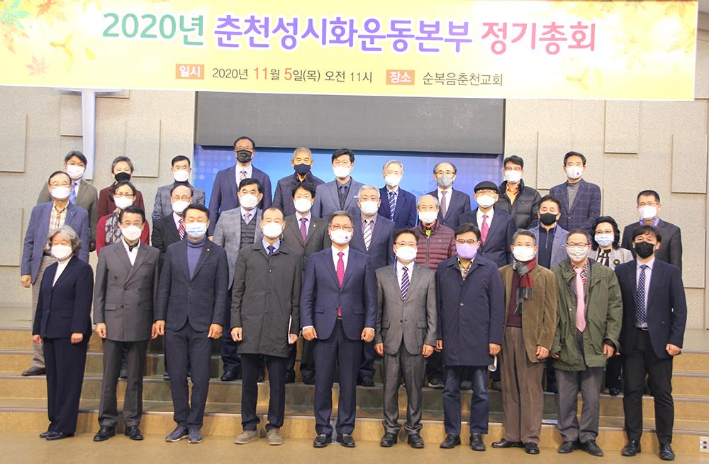 4. 정기총회 후 기념촬영003 (2).jpg