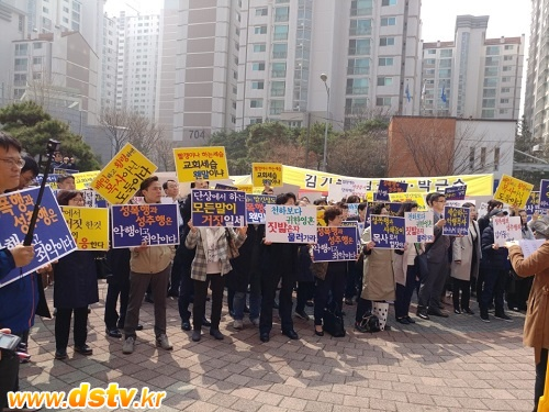2. 교개협 시위2.jpg