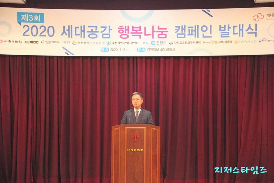 이수형 목사2(사랑나눔 강원지회 대표이사)-01.JPG