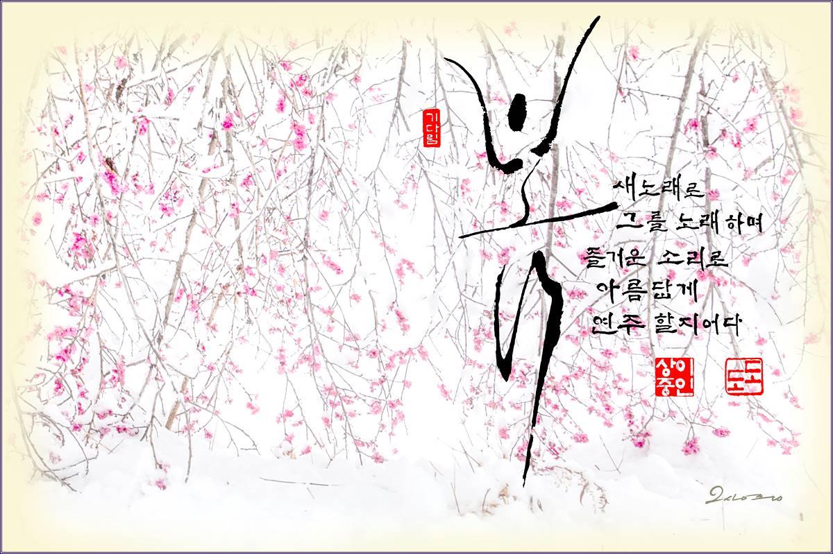 s봄-1.jpg