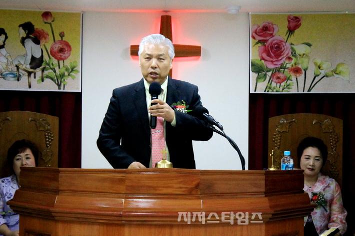 설교 노회장 곽동훈 목사.jpg