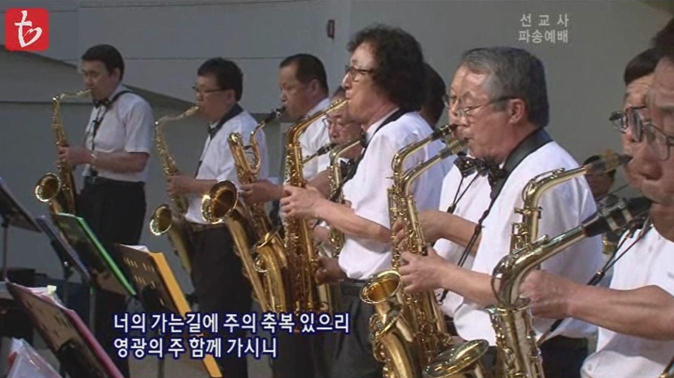 남현교회 섹소폰연주.JPG