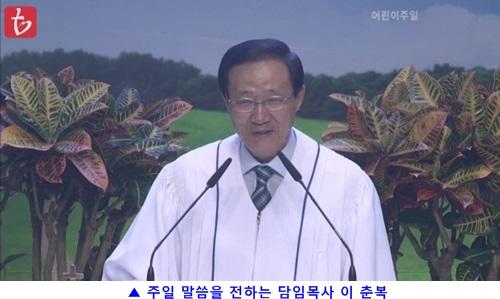 남현교회 이춘복 담임목사 사본01.jpg